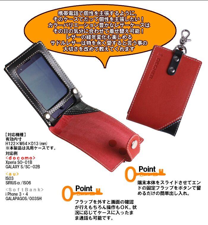 【DEGNER】皮製智慧型手機殼 - 「Webike-摩托百貨」