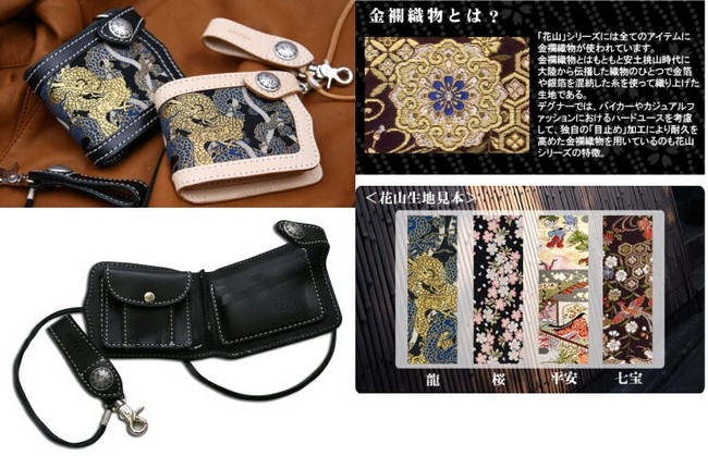【DEGNER】花山對摺錢包 (鳳凰) W-1AK - 「Webike-摩托百貨」