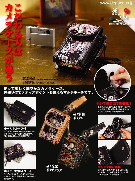 【DEGNER】花山 相機包 - 「Webike-摩托百貨」