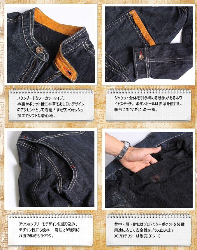 【DEGNER】洗滌加工 13oz丹寧外套 - 「Webike-摩托百貨」