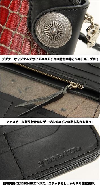 【DEGNER】皮革長錢包 - 「Webike-摩托百貨」