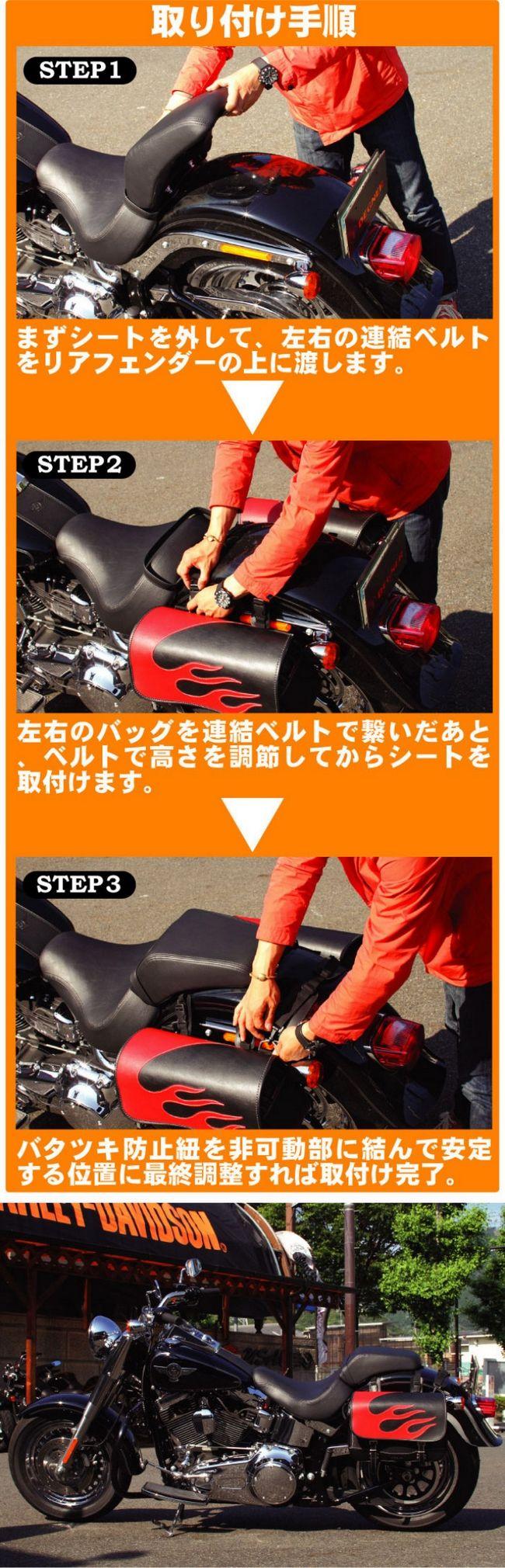【DEGNER】尼龍馬鞍包 - 「Webike-摩托百貨」