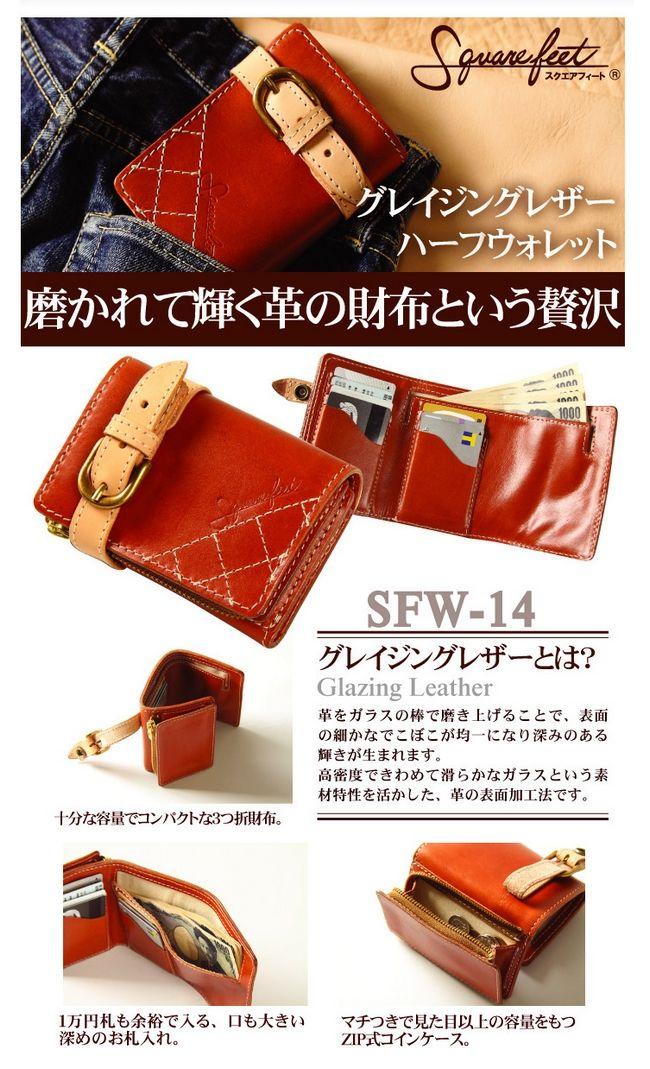 【DEGNER】Squarefeet 上光皮革對摺錢包 - 「Webike-摩托百貨」