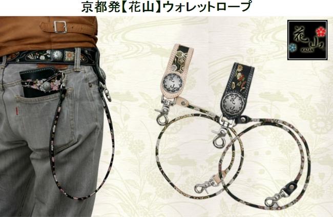 【DEGNER】花山 皮繩 - 「Webike-摩托百貨」