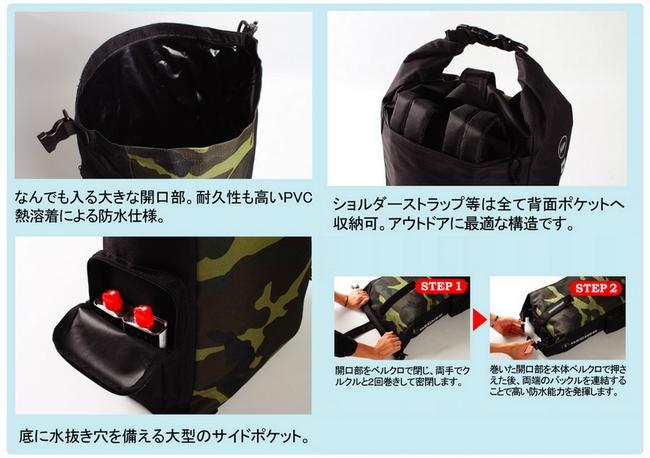 【DEGNER】多性能防水後背包 - 「Webike-摩托百貨」