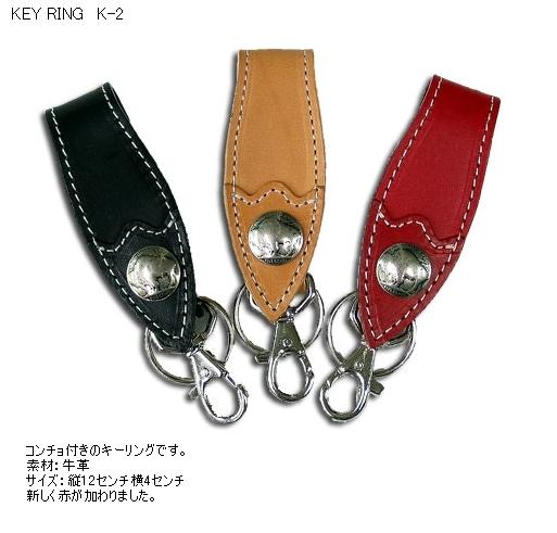 【DEGNER】鑰匙圈 K-2 - 「Webike-摩托百貨」