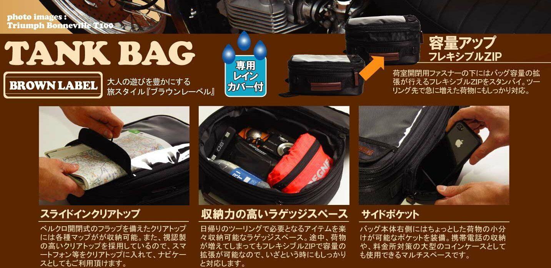 【DEGNER】【BROWN LABEL】吸盤式油箱包 - 「Webike-摩托百貨」
