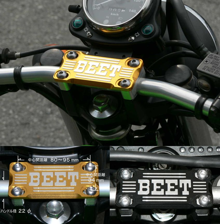 【BEET】把手座上蓋板 - 「Webike-摩托百貨」