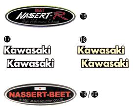 【BEET】NASSERT-BEET 橢圓徽章 - 「Webike-摩托百貨」
