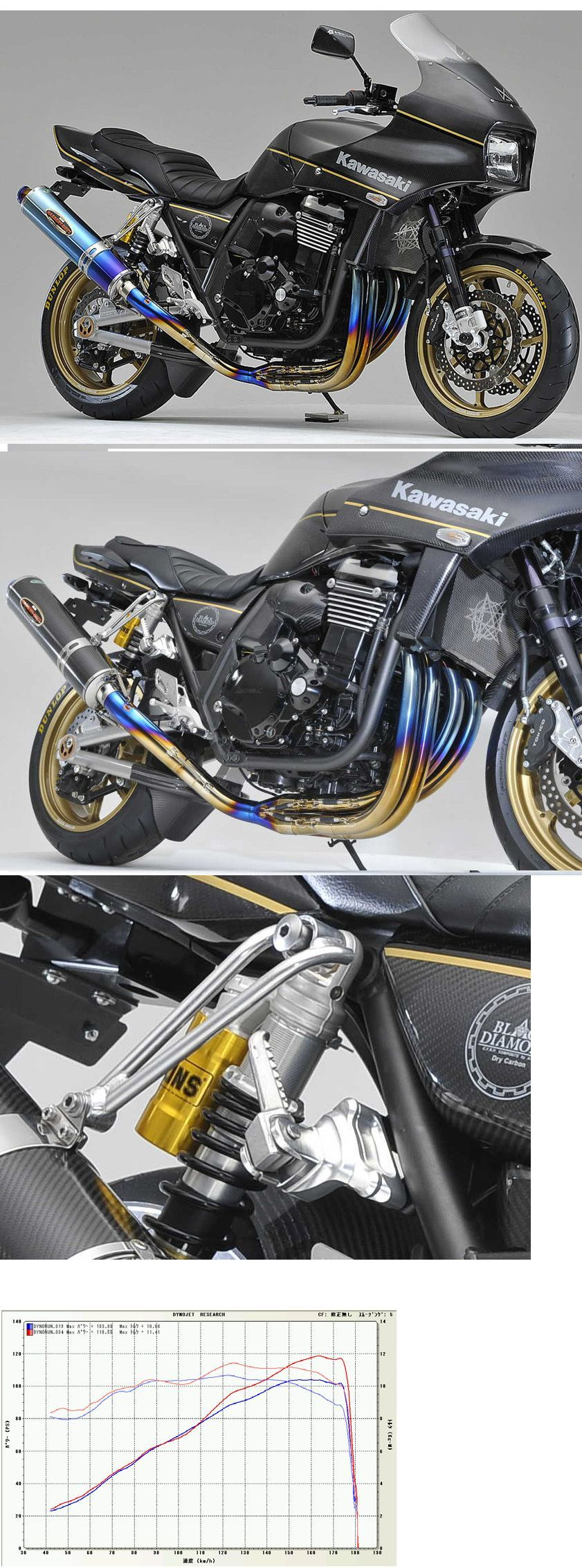 【BEET】NASSERT-3D 全段排氣管 - 「Webike-摩托百貨」