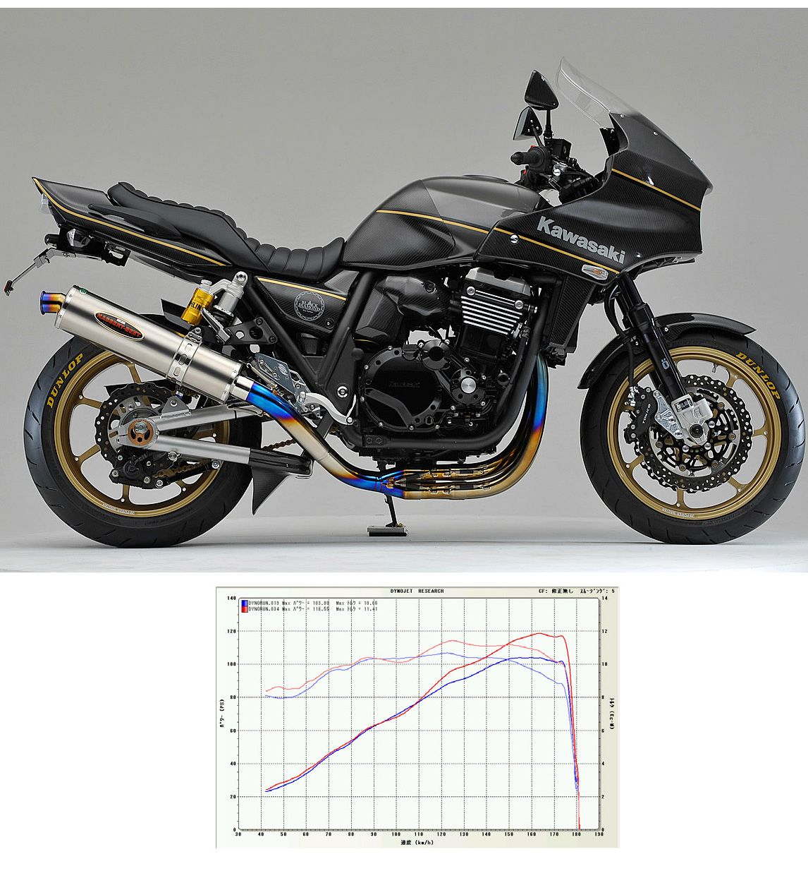 【BEET】NASSERT-3D標準型全段排氣管  - 「Webike-摩托百貨」
