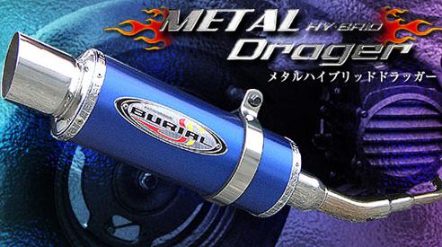 【BURIAL】Metal Hybrid Drager 全段排氣管 紅 - 「Webike-摩托百貨」