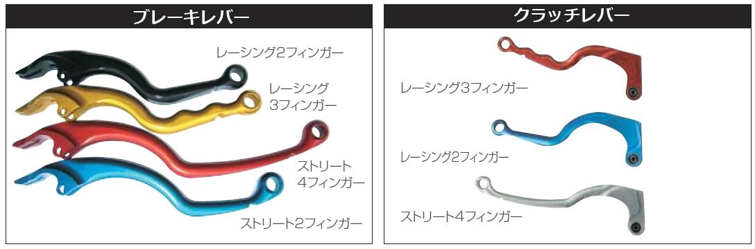 【BERINGER】拉索式離合器拉桿 (紅色) - 「Webike-摩托百貨」