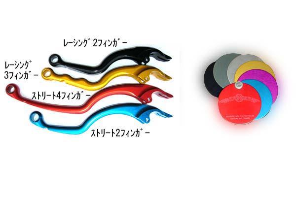 【BERINGER】維修用拉桿 (拉索式離合器拉桿用) (鈦色) - 「Webike-摩托百貨」