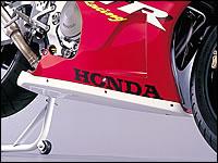 【Magical Racing】下整流罩護蓋 - 「Webike-摩托百貨」