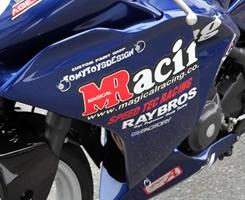 【Magical Racing】側整流罩 - 「Webike-摩托百貨」