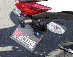【Magical Racing】無土除套件 - 「Webike-摩托百貨」