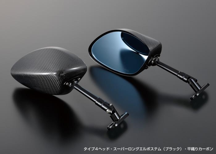 Racer Replica Mirror TYPE-4