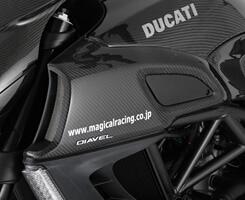 【Magical Racing】導風管外蓋 - 「Webike-摩托百貨」