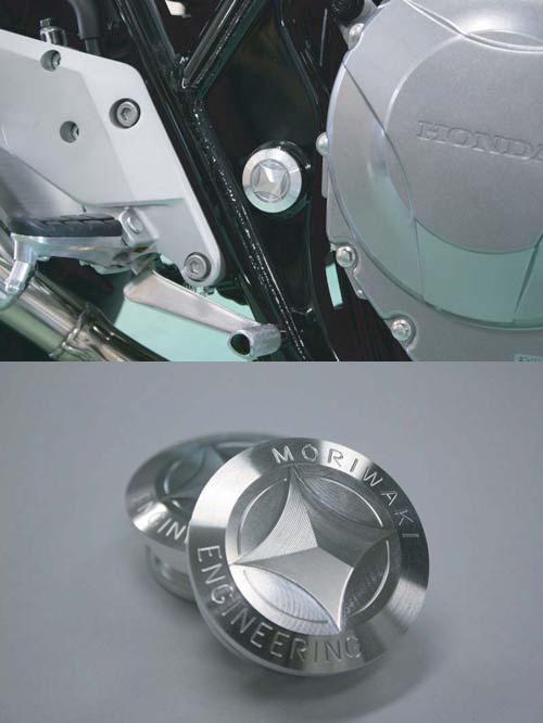 【MORIWAKI】車身骨架裝飾塞 - 「Webike-摩托百貨」