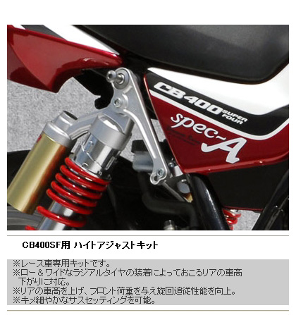 【YAMAMOTO RACING】後避震調整套件 - 「Webike-摩托百貨」