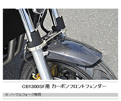 【YAMAMOTO RACING】碳纖維前擋泥板 - 「Webike-摩托百貨」
