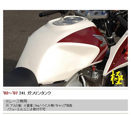 【YAMAMOTO RACING】24L 油箱 - 「Webike-摩托百貨」