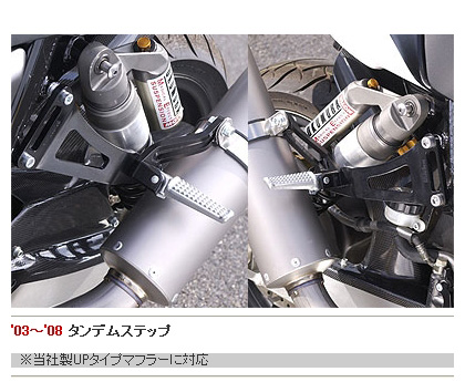 【YAMAMOTO RACING】後腳踏套組 - 「Webike-摩托百貨」