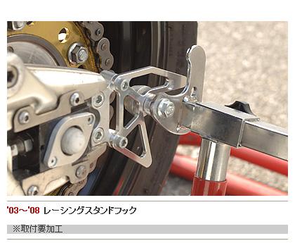 【YAMAMOTO RACING】後駐車架支撐板 - 「Webike-摩托百貨」