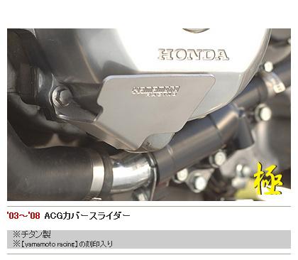 【YAMAMOTO RACING】ACG引擎護蓋 - 「Webike-摩托百貨」