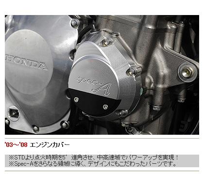 【YAMAMOTO RACING】引擎護蓋 - 「Webike-摩托百貨」