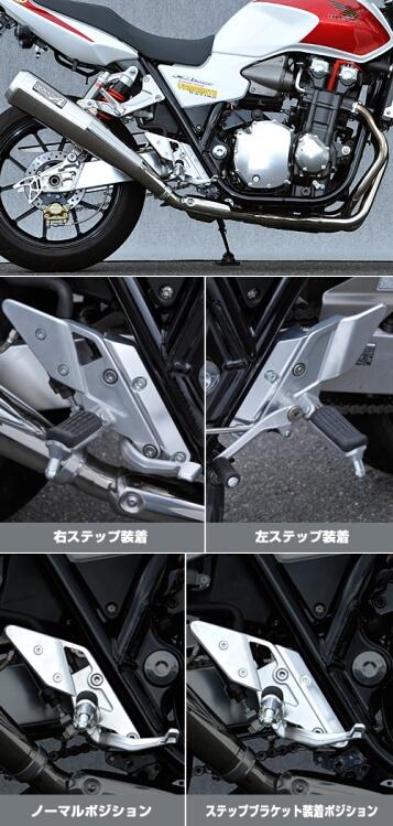 【YAMAMOTO RACING】SPEC-A 腳踏後移套件 - 「Webike-摩托百貨」
