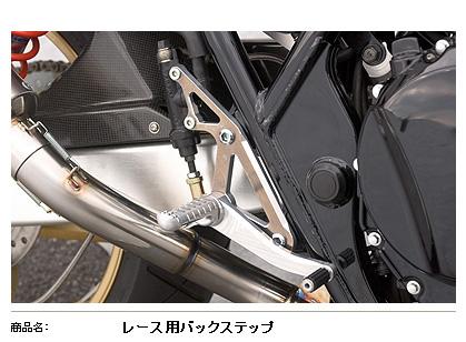 【YAMAMOTO RACING】競賽型腳踏後移套件 - 「Webike-摩托百貨」