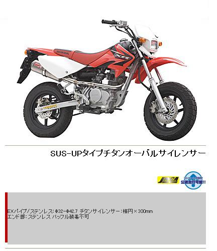 【YAMAMOTO RACING】Spec A UP 全段排氣管 - 「Webike-摩托百貨」