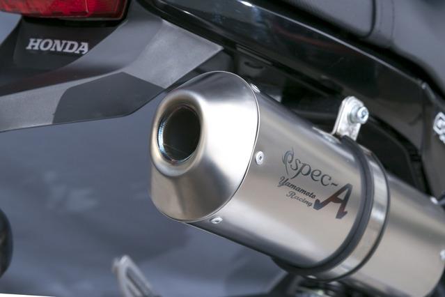 【YAMAMOTO RACING】SUS UP 橢圓錐型排氣管尾段 - 「Webike-摩托百貨」