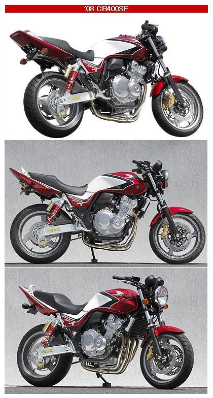 【YAMAMOTO RACING】Spec A Pre-Millennium Edition 全段排氣管 - 「Webike-摩托百貨」