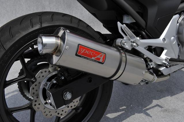 【YAMAMOTO RACING】橢圓型排氣管尾段 - 「Webike-摩托百貨」