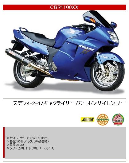 【YAMAMOTO RACING】Spec A 全段排氣管 - 「Webike-摩托百貨」