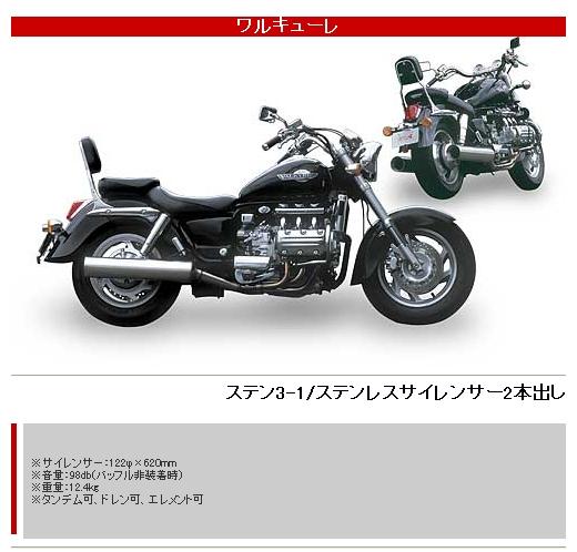 【YAMAMOTO RACING】Spec A 雙出全段排氣管 - 「Webike-摩托百貨」