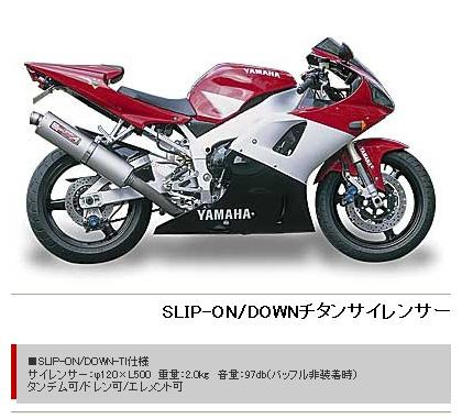 【YAMAMOTO RACING】Spec A Down 排氣管尾段 - 「Webike-摩托百貨」