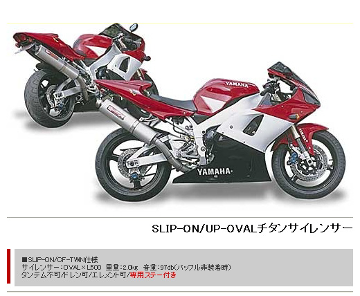 【YAMAMOTO RACING】Spec A UP 排氣管尾段 - 「Webike-摩托百貨」