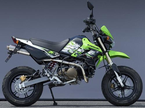 【YAMAMOTO RACING】SUS RS4-C 鈦合金排氣管尾段 - 「Webike-摩托百貨」