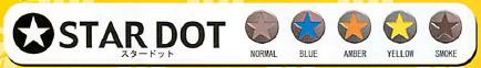 【DAMMTRAX】星星鈕扣 - 「Webike-摩托百貨」