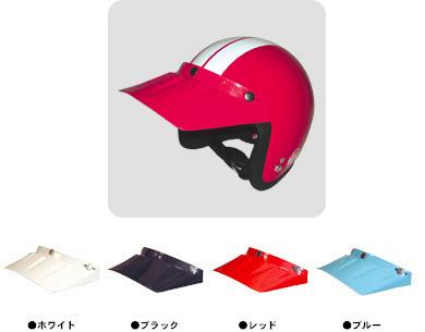 【DAMMTRAX】鴨嘴型帽緣 - 「Webike-摩托百貨」