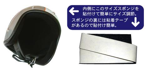【DAMMTRAX】自黏式內襯海棉 - 「Webike-摩托百貨」