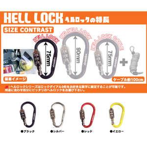 Hell Lock DAMMTRAX