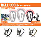 【DAMMTRAX】Hell Lock Cableบทวิจารณ์สินค้าของ :name