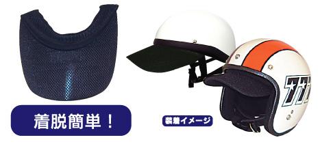 【DAMMTRAX】帽緣 - 「Webike-摩托百貨」