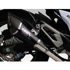【YOSHIMURA】R-11 1END EXPORT SPEC 排氣管尾段 - 「Webike-摩托百貨」