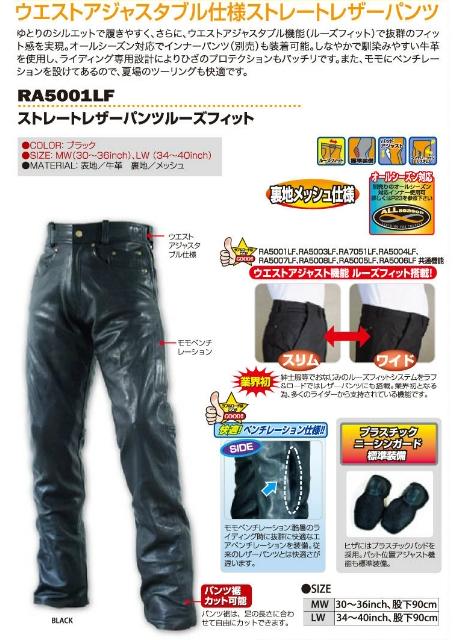 【ROUGH&ROAD】直筒皮革垮褲 - 「Webike-摩托百貨」